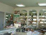 Boucherie LE PETIT FIEF – Aiffres (79)